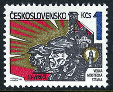 Czechoslovakia 2401, MNH. Great Strike at Most, 50th anniv. 1982