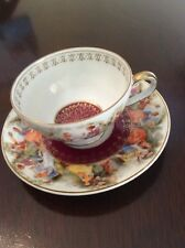 Ardalt Lentils China 6320 Occupied Japan Courting Couples Cup And Saucer