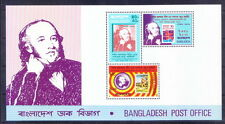 Bangladesh MNH SS, Rowland Hill, Stamps on Stamps, Map