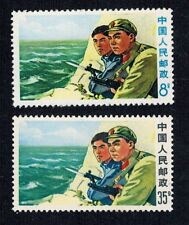 "P R CHINA 1967 W18-3,5 ""The cultural revolution stamp "" (People Army) MNH O.G."