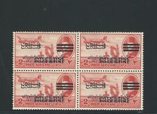 Middle East - Egypt Gaza Palestine ovpt blk/4 stamp King Farouq DBL OVPT VARIETY