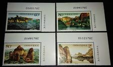 China 2004-8 The Danxia Mountain 丹霞山 4v Stamps (imprint) Mint NH