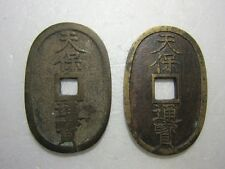 Edo / old coin / Japanese antique / tempo tsuho / 100mon 天保通寳 / set of 2 / C88