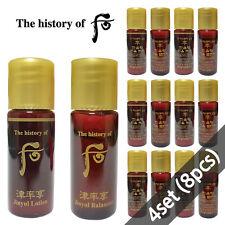 The History of Whoo Jinyulhyang Jinyul Balancer (4pcs) + Lotion (4pcs) Sample
