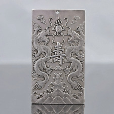 Chinese Collection Tibet Silver Hand Carved Chinese Zodiac Pendant - Dragon