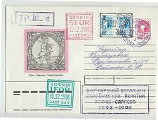 1996 UKRAINA ARMY in BOSNIA-FRANKED letter k.1+c.30+3 CANCEL RED&GREEN-f461
