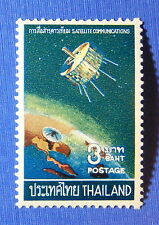 1968 THAILAND 3 BAHT SCOTT# 499 MICHEL # 515 UNUSED NH                   CS22418