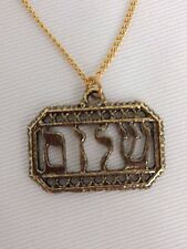 "Jewish Vintage Necklace Hebrew ""Shalom"" peace gold color"