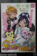 Futari wa Pretty Cure Encyclopedia 2 TV Animation Book
