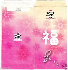MRE * Sushi King CNY Ang Pau / Red Packet #2