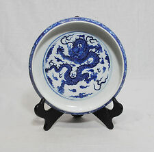 Chinese  Blue and White  Porcelain  Brush  Washer  With  Mark    M238