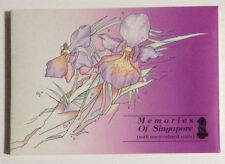 Singapore 1990 Memories Of Singapore 1 c to $1.00 set