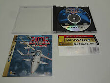 Battle Garegga w/spine Sega Saturn Japan