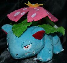 "7"" Venusaur # 3 Official Pokemon Center Plush Dolls Toys Stuffed Animals 2015"