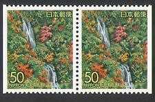 Japan 1995 Trees/Nature/Waterfalls/Plants bklt pr (n34613)