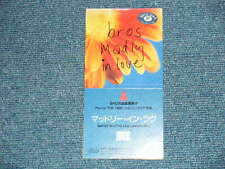"""BROS. Japan Only 1990 Ex Tall 3""""inch CD Single MADLY IN LOVE(JOE SMOOTH Mix)"""