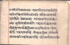 INDIA - OLD HAND WRITTEN MANUSCRIPT IN HINDI - SHEET 52 [ PAGES 101]