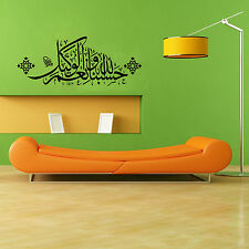Arabic Calligraphy Islamic Sticker Muslim Wall Decal Art Vinyl Home Decoration