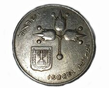 one lira super collectible coin from israel 1977 good for good luck old money