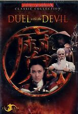 NEW MARTIAL ARTS DVD // Duel with the Devil  // Ching Ching Cheung, Ma Kai