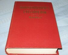 1948 Drake's Householder's Cyclopedia Edited by ~ H.P. Manley 1st Edition