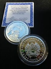 2013 1 oz Argyraspides Proof with CoA Silver Bullet Silver Shield SBSS SSG 777