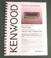 Kenwood TM-D710A/E Service Manual: Premium Card Stock Covers & 28 LB Paper!