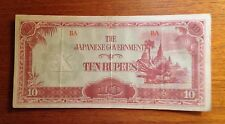Currency Japan 1944 WWII Burma Myanmar Occupation 10 Rupees Note Circulated