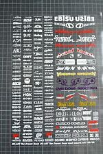 RC DRIFT CAR WHITE + color Decal Sticker Label Yokomo MST HPI Tamiya Overdose