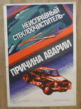 1986 RUSSIAN ADVERTISING POSTER CAR ROAD SAFETY SCREEN WIPER VEHICLE WINDSCREEN