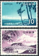 Japan 1973 Ogasawara Islands National Park/Coast/Coral/Palm Trees 2v (n24194)