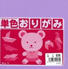 "400s Japanese Origami Folding Paper 6"" Lavender #101629 S-1735x5 AU"
