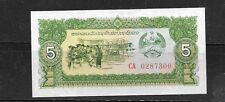 LAOS 26r REPLACEMENT 1979 UNUSED  MINT 5 KIP OLD BANKNOTE BILL NOTE PAPER MONEY