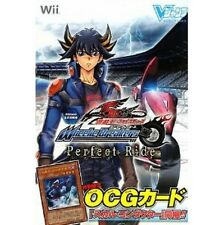 Yu-Gi-Oh! 5D's Wheelie Breakers Perfect Ride Book / Wii