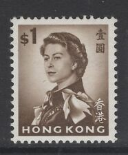 HONG KONG SG205 1962 $1 SEPIA MNH