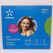 mini micro nano Kyivstar 'Online' Ukraine Cell Phone Sim Card 3G+ New Unopened