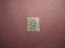 Italy Stamp Scott# 70 King Humbert I 1891-96 C43