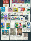 Israel 1975 Year Set Full Tabs VF MNH