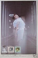 "RAINIE YANG ""WISHING FOR HAPPINESS"" ASIAN PROMO POSTER - Mandopop Music"