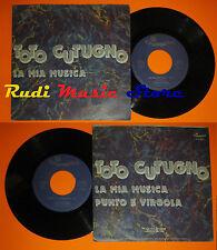 LP 45 7'' TOTO CUTUGNO La mia musica Punto1981 italy CAROSELLO (*) cd mc dvd