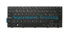 FT7RM Dell Vostro 3458 Latitude 3450 3460 3470 French Canadian Keyboard Backlit