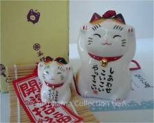 Japanese Furin Wind-chime Maneki Neko Happy Cats Porcelain/Made in Japan