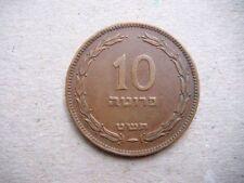 Israel Moneda De 10 Prut 1949............ Judío Judaica judaísmo antiguo Vintage? Antiguo