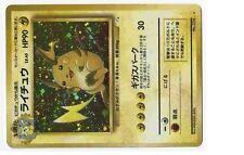 POKEMON JAPONAISE HOLO N° 026 RAICHU Fossile ....