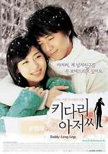 "KOREAN MOVIE DRAMA""""Daddy-Long-Legs""ORIGINAL DVD ENG  REGION 3"