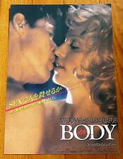 Body of Evidence Original Japanese Chirashi Mini Poster Ads Flyers Madonna 1993