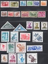 stamps MAGYAR POSTA / HUNGARY A249(2) A336(7) A337(3) A338(2) A345-A349(15) SET