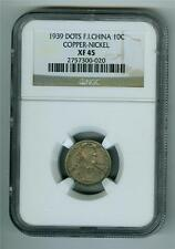 FRENCH INDO CHINA 1939 10 CENTS COPPER NICKEL DATE BETWEEN TWO DOTS NGC XF-45