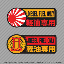 Diesel Fuel Gas Only Japanese Kanji Decal Sticker JDM Rising Sun P044