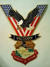 """Desert Storm Victory Eagle 8 1/4"""" Patch Army Navy Air Force Marines Coast Guard"""